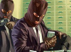 Охрана банков
